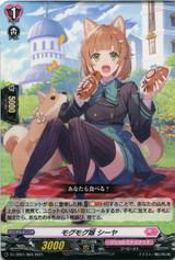 Chewing Girl, Shiya D-LTD01/009 TD
