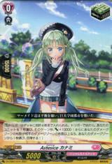 Astesice, Kanami D-LTD01/014 TD