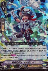 Knight of Warhammer, Augustus D-VS01/003 RRR
