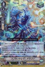 Innocent Ray Dragon D-VS01/004 RRR