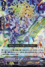 Tetra Magus D-VS01/014 RRR