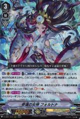 Goddess of Good Luck, Fortuna D-VS01/015 RRR