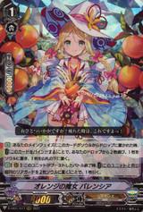 Witch of Oranges, Valencia D-VS01/017 RRR