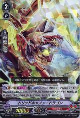 Torridcannon Dragon D-VS01/027 RRR