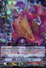 Stealth Fiend, One-Eyed Nyudo D-VS01/034 RRR