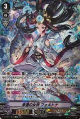 Goddess of Good Luck, Fortuna D-VS01/SP03 SP
