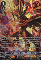 Eradicator, Vowing Sword Dragon D-VS01/SP06 SP