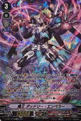 Demonic Lord, Dudley Emperor D-VS01/SP08 SP