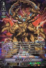 Evil Armor General, Giraffa D-VS01/SP12 SP