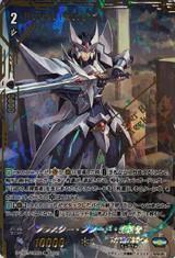 Blaster Blade Seeker D-VS01/VSR02 VSR
