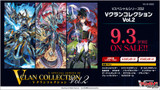 V Special Series 02 V CLAN COLLECTION Vol.2 Booster BOX