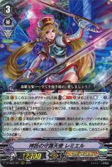 Prophecy Celestial, Ramiel D-VS02/001 RRR