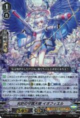 Spine Celestial, Jophiel D-VS02/003 RRR