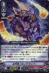 Ancient Dragon, Spinodriver D-VS02/029 RRR
