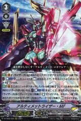 Ultimate Raizer Mega-flare D-VS02/036 RRR