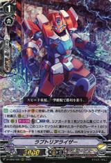 Raptoriaraizer D-VS02/038 RRR