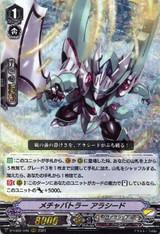 Extreme Battler, Arashid D-VS02/040 RRR