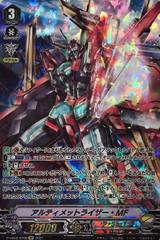 Ultimate Raizer Mega-flare D-VS02/SP06 SP