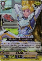 Future Knight, Llew RR BT01/012