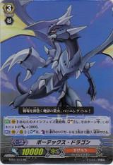 Vortex Dragon RR BT01/013