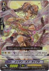 Maiden of Libra RR BT01/017