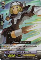 Battle Sister, Mocha RR BT01/018