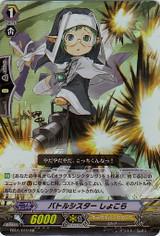 Battle Sister, Chocolat RR BT01/019
