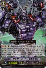 Juggernaut Maximum RR BT01/020