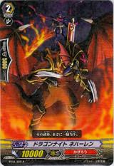 Dragon Knight, Nehalem R BT01/022