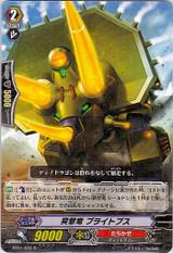 Assault Dragon, Blightops R BT01/034