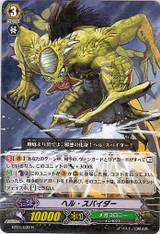 Hell Spider R BT01/039