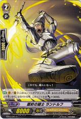 Covenant Knight, Randolf C BT01/041