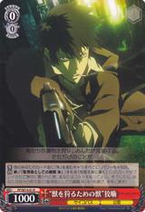 """A Beast to Hunt a Beast"" Kougami PP/SE14-01 R"