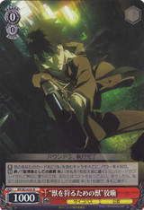 """A Beast to Hunt a Beast"" Kougami Foil PP/SE14-01 R"