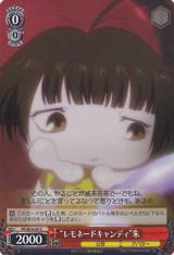 """Lemonade Candy"" Akane Foil PP/SE14-07 C"