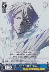 """""""Smile of Saint"""" Makishima Foil PP/SE14-24 R"""