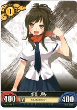 Asuka Vol.1/C001C