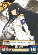 Ikaruga Vol.1/C008C