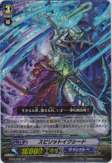 Spirit Exceed SP BT02/S02