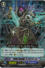 Witch Doctor of the Abyss, Negromarl SP BT02/S10