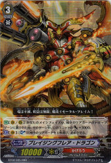Blazing Flare Dragon RRR BT02/005