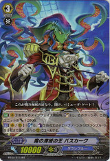 King of Demonic Seas, Basskirk RR BT02/011
