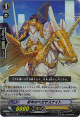 Young Pegasus Knight RR BT02/015