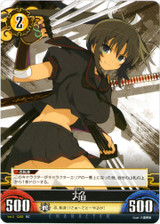Homura Vol.2/C002RC