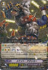 Unite Attacker R BT02/021