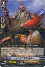 Great Sage, Barron R BT02/028