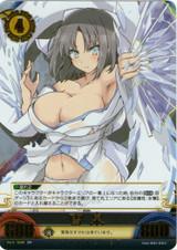Yumi Lv4 Vol.3/C036 SR