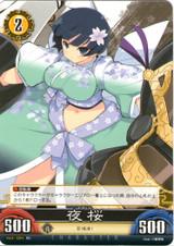 Yozakura Lv2 Vol.3/C014 RC