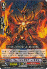 Blazing Core Dragon R BT02/031