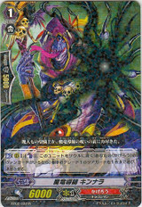 Demonic Dragon Mage, Kimnara R BT02/032